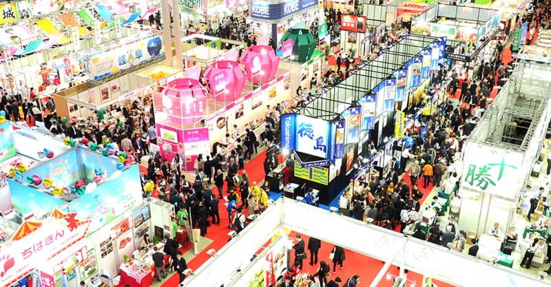 Foodex Japan where Ideal Foods will be exhibiting